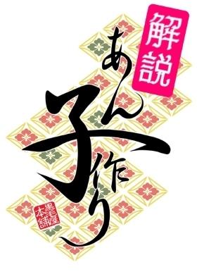 解説ロゴ.jpg